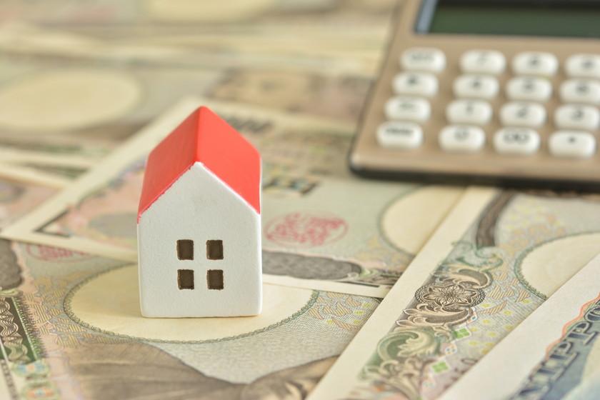 不動産と資金